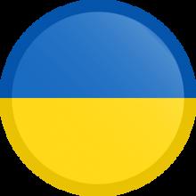 بیمه مسافرتی سامان اوکراین
