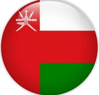 بیمه مسافر عمان